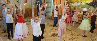 """Танец с песней """"Золотая осень"""" в детском саду"""