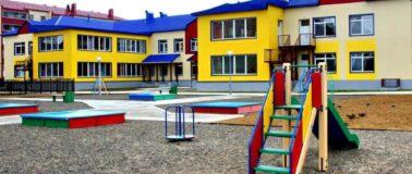 пустой детский сад
