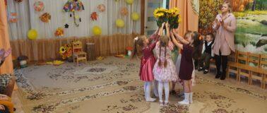 Подсолнушек - танец в старшей группе