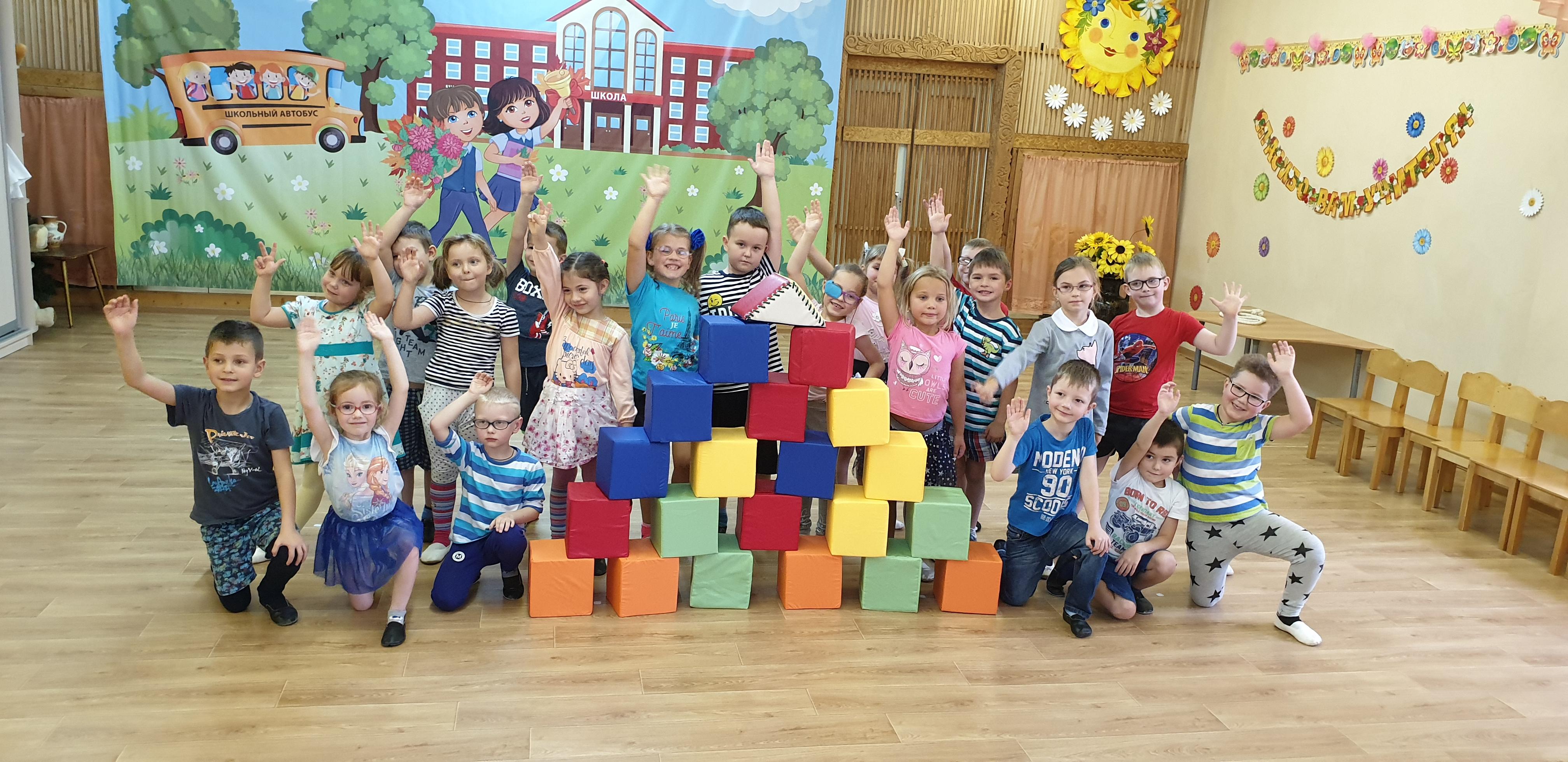 Лего городок в детском саду