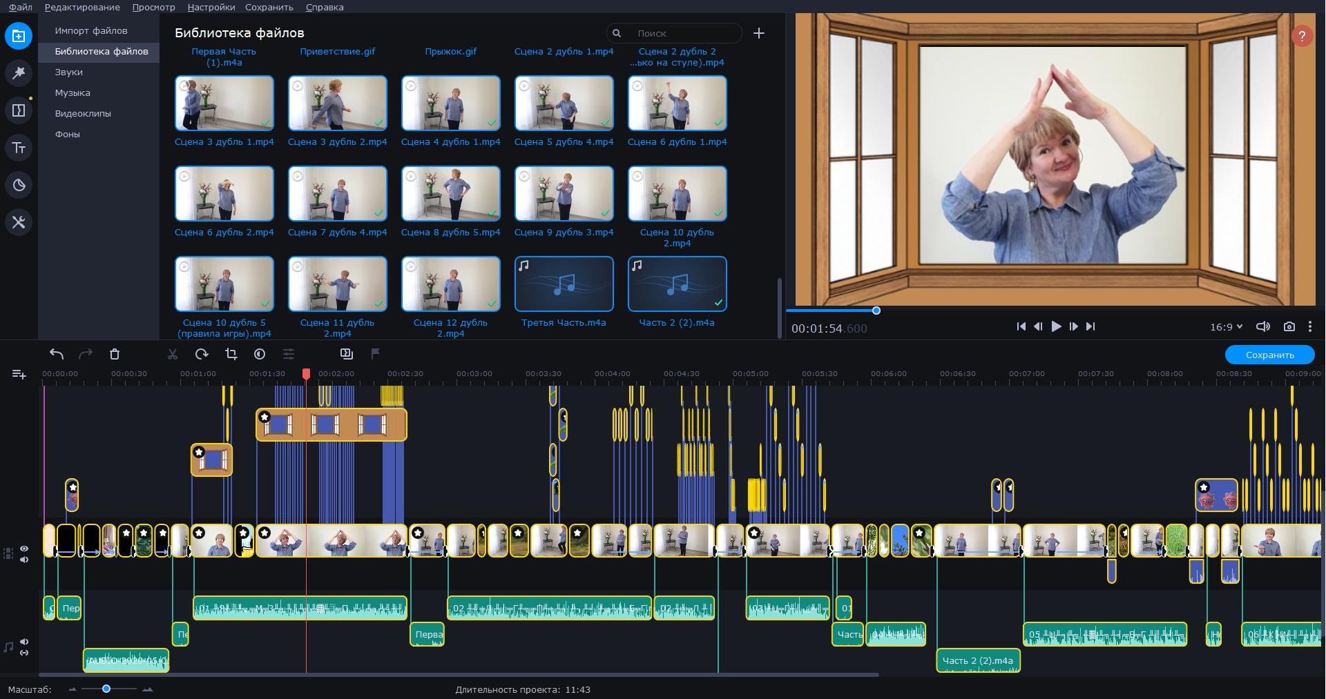 Видеомонтаж в movavi